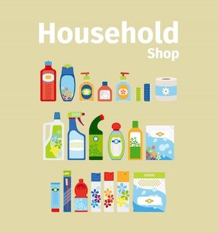 Conjunto de ícones de loja de produtos domésticos