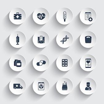 Conjunto de ícones de medicina, cuidados de saúde, ambulância, hospital, pílulas, drogas, medicamento