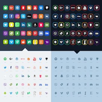 Conjunto de ícones de mídia social para o seu site