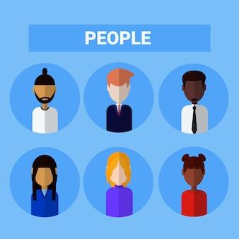 Conjunto de ícones de perfil de pessoas avatares de raça mix masculino e masculino