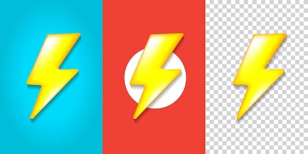 Conjunto de ícones de raio amarelo