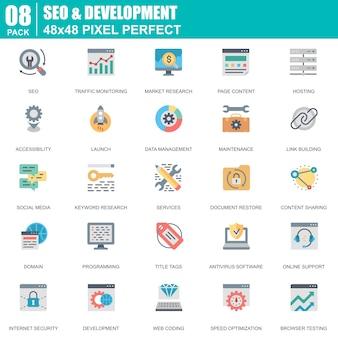 Conjunto de ícones de seo e desenvolvimento plano