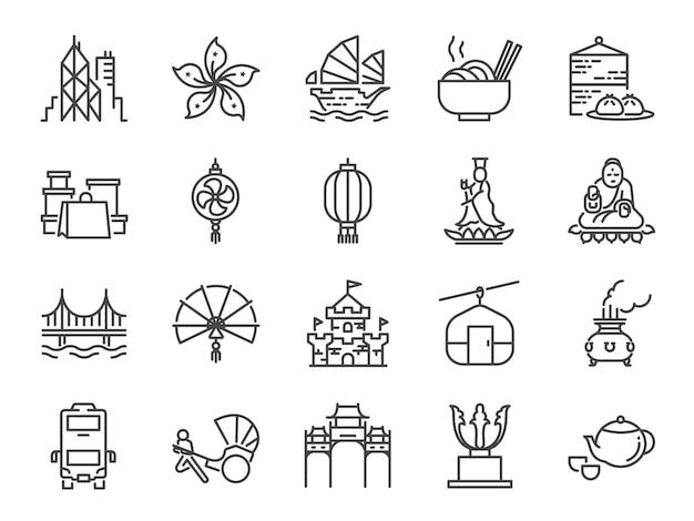 Conjunto de ícones de viagens de hong kong.