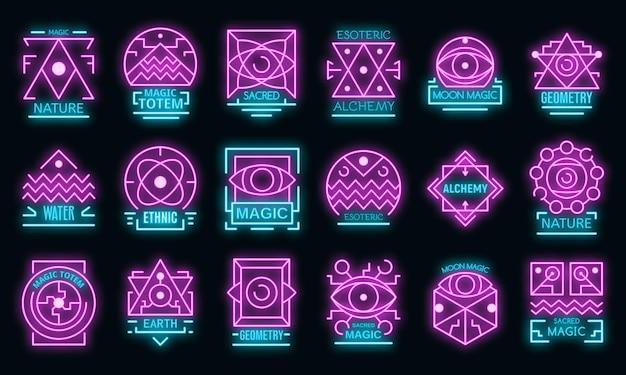 Conjunto de ícones geométricos da alquimia. conjunto de contorno de ícones geométricos de vetor de alquimia cor de néon no preto