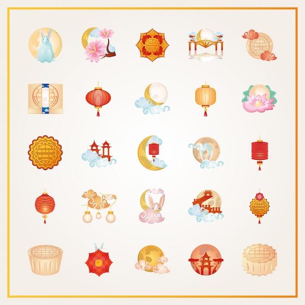 Conjunto de ícones meados festival de outono ou festival da lua chinês