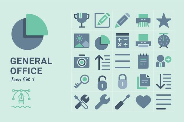 Conjunto de ícones plana de escritório geral