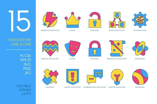 Conjunto de ícones planas com diferentes tipos psicológicos e temperamentos isolados. coleção de sinais de psicologia e saúde mental, conceito de diferenças da mente humana