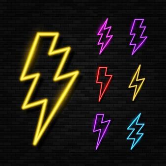 Conjunto de iluminação neon brilhante ícone de parafuso de relâmpago sinal de trovão e eletricidade