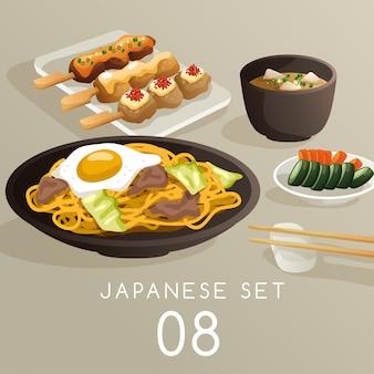Conjunto de ilustração de comida japonesa