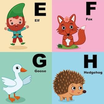 Conjunto de ilustração do alfabeto para crianças ilustração em vetor do kit de alfabeto que inclui efgh