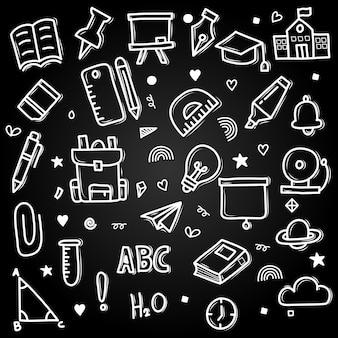 Conjunto de ilustração do doodle escolar