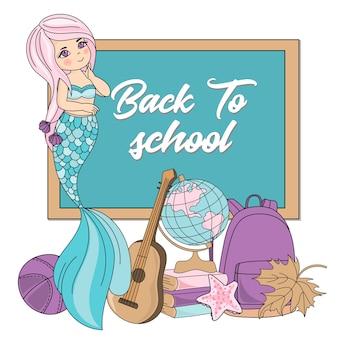 Conjunto de ilustração vetorial subaquática do mar outono escola volta de escola