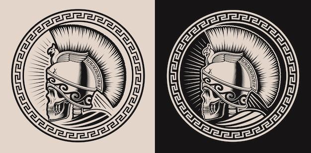 Conjunto de ilustrações com uma caveira no capacete espartano.