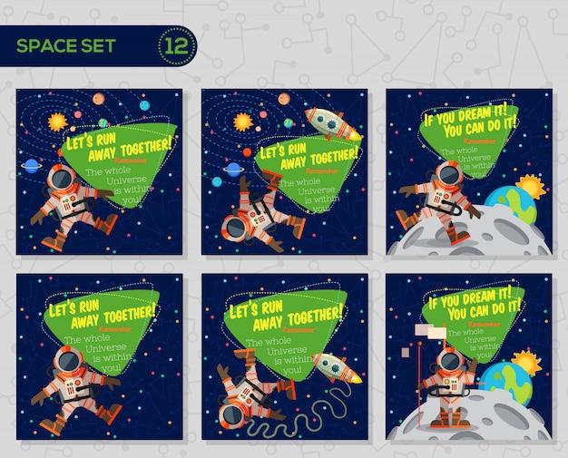 Conjunto de ilustrações vetoriais sobre o espaço exterior.