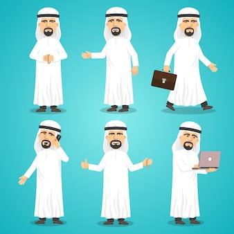 Conjunto de imagens árabes