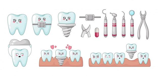 Conjunto de implantes de ferramentas odontologia dentes kawaii com diferentes emodji Vetor Premium
