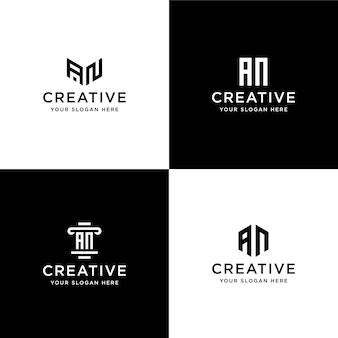 Conjunto de iniciais da coleção um modelo de design de logotipo
