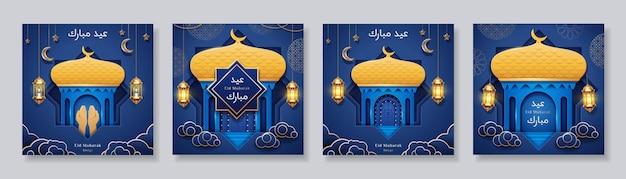 Conjunto de isolados com a mesquita do islã e lanternas. saudações para bakrid ou bakra eid, hari raya com letras árabes dizendo festa ou festival abençoado. feriado de mubarak al-adha ou eid al-fitr
