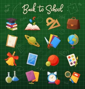 Conjunto de itens de escola. os objetos e suprimentos para desenhos animados incluem: livros, globo, tablet, lupa, bola, alarme, régua, pasta, frascos, caderno, boné, lista, sino.