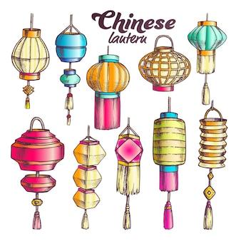 Conjunto de lanterna chinesa em diferentes formas