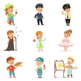 Conjunto de lindos filhos em várias profissões. sorrindo, meninos e meninas de uniforme com ilustrações coloridas de equipamento profissional