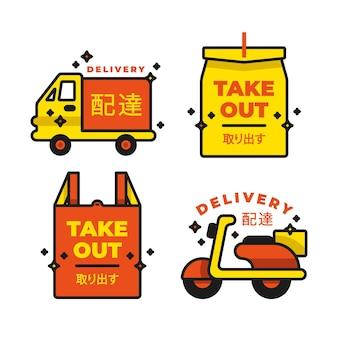 Conjunto de logotipo de entrega com o símbolo do iene
