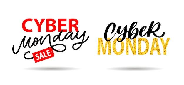 Conjunto de logotipo de venda da cyber monday