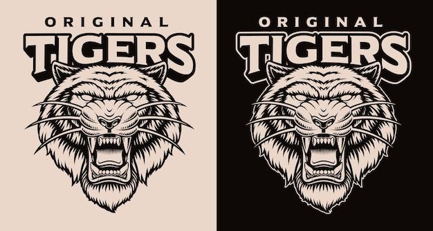 Conjunto de logotipos de cabeça de tigre em preto e branco