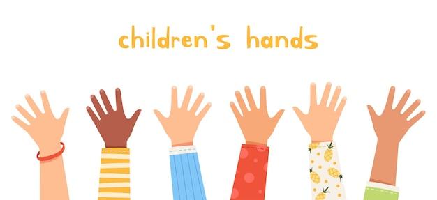 Conjunto de mãos das crianças levantadas. crianças de diferentes nacionalidades acenam com as mãos.