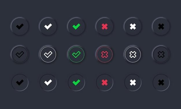 Conjunto de marcas de verificação e cruzadas. sim ou não aceitar e recusar símbolo. botões de votação, escolha eleitoral.