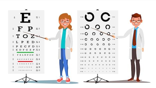 Conjunto de médico de oftalmologia