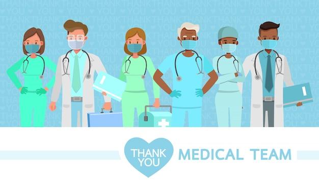 Conjunto de médico usar máscara médica. obrigado equipe médica. personagem de conceito de quarentena de coronavírus.