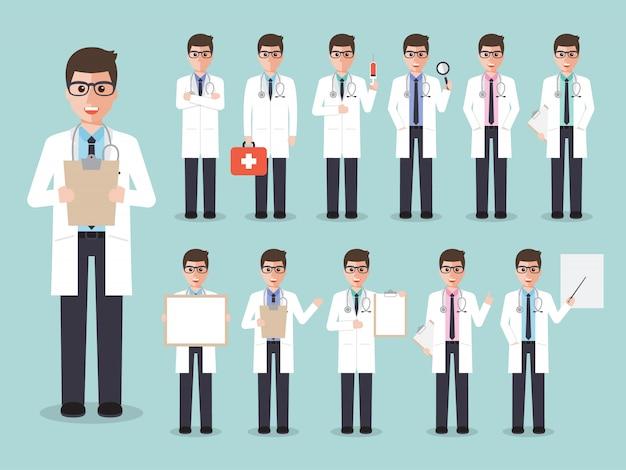 Conjunto de médicos do sexo masculino, equipe médica.