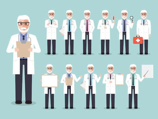 Conjunto de médicos do sexo masculino sênior, equipe médica.