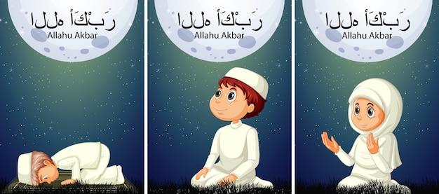 Conjunto de menino muçulmano árabe rezando em roupas tradicionais com allahu akbar