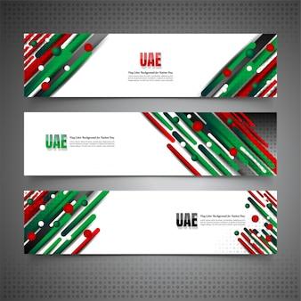 Conjunto de modelo de bandeira dos emirados árabes unidos
