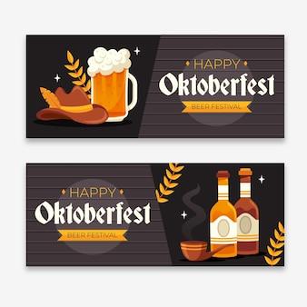 Conjunto de modelo de banner de oktoberfest