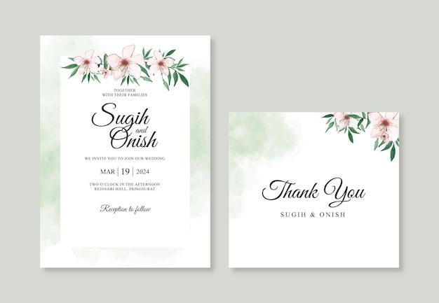 Conjunto de modelo de convite de cartão de casamento com aquarela floral e splash