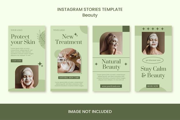 Conjunto de modelo de postagem de histórias instagram minimalistas para cuidados com a pele