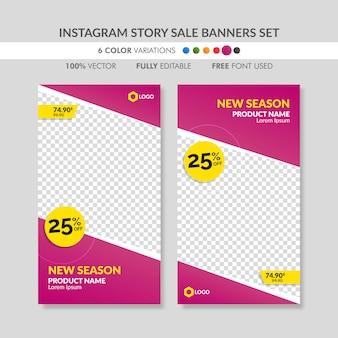 Conjunto de modelos de banner de venda roxo instagram story