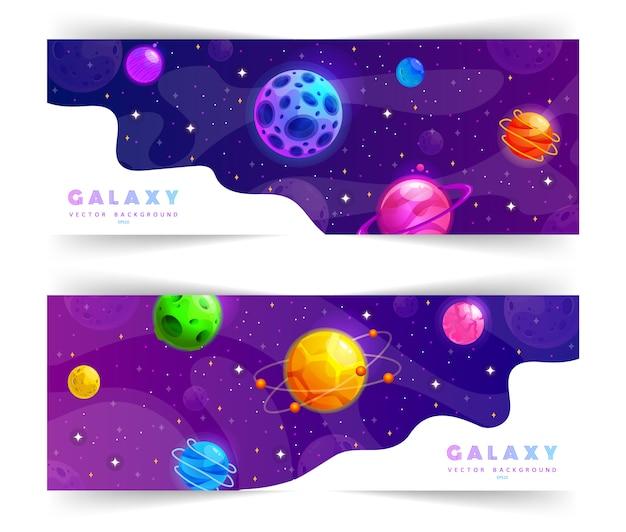 Conjunto de modelos de banners web com forma abstrata e estrelas. cosmos, universo e céu. explorar o espaço.