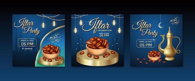 Conjunto de modelos de convite para festa iftar