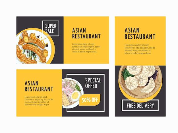 Conjunto de modelos de folhetos de publicidade de restaurante asiático.