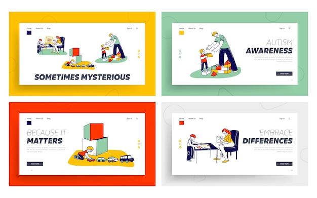 Conjunto de modelos de página inicial do autismo. personagens de crianças pequenas com transtorno mental, exercitando-se com um tutor ou professor.