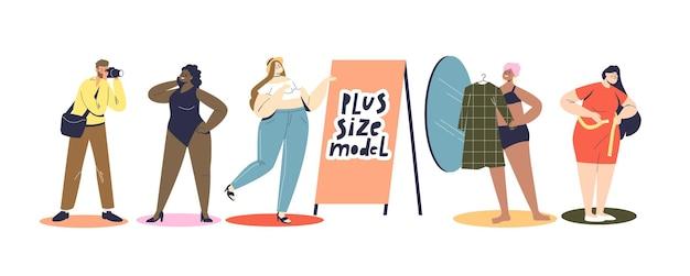 Conjunto de modelos plus size com figuras curvas trabalhando na modelagem e na moda. mulheres fofas e bonitas com excesso de peso. ilustração em vetor plana dos desenhos animados