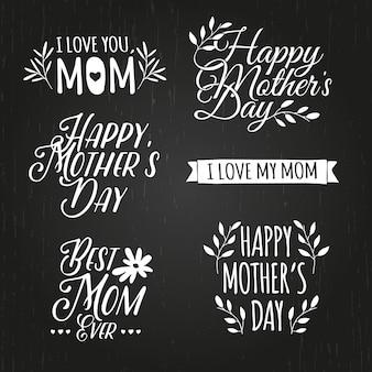 Conjunto de monocromático de simples retrô logotipos, emblemas, etiquetas, sinais para comemorar o dia das mães. elementos florais. .