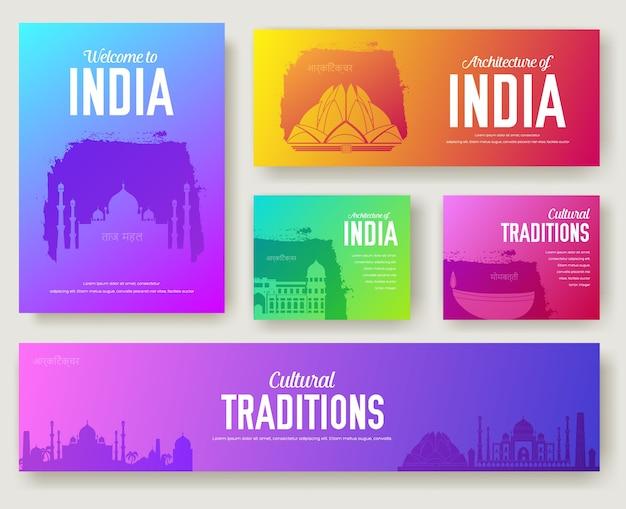 Conjunto de ornamento cultural de país e monumentos da índia. arte tradicional, livro, cartaz, abstrato.