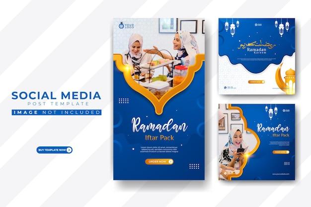 Conjunto de pacote iftar do ramadã para modelo de postagem em mídia social e instantânea