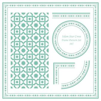 Conjunto de padrão de moldura vintage do islã star cross
