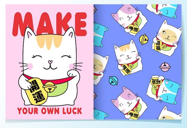 Conjunto de padrão de sorte gato japonês sortudo mão desenhada
